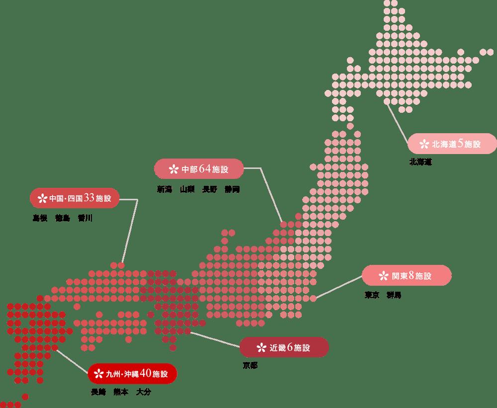 「サクラクオリティ」認証施設マップ